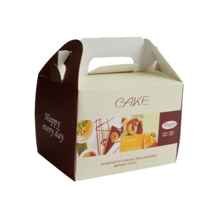 Gıda Kutuları 004